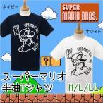 スーパーマリオ 大人用 半袖Tシャツメンズ レディース  大人 スーパーマリオ SUPER MARIO 半袖 綿100% ホワイト ブラ