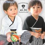 ベビー 袴風 ロンパース60cm/70cm/80cm/90cm◆