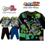 スプラトゥーン2 光るパジャマDX 男の子 女の子 子供用 秋冬 パジャマ 長袖 上下セット キッズ ジュニア 男児 女児 バンダイ パジャマ