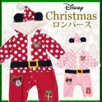 Disney(ディズニー)ミニーちゃんのクリスマスサンタクロースロンパースなりきり着ぐるみ (ベビー用)/女の子/ベビー/赤ちゃん/衣装/仮装/コスプレ