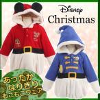 Disney(ディズニー)ミッキーマウス・ドナルドダックのクリスマスなりきりサンタクロースコスチューム(あったかフリースパーカー/もこもこボア/衣裳/仮装)