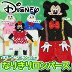 ディズニー Disney ベビー キャラクター なりきりフリースロンパース(フリース 生地  男の子 女の子 長袖 カバーオール 冬 ミッキー ミニー ドナルド デイジー)