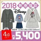 【2018年福袋】ミニー 女子130 140 150 160cm