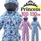 ジャンプスーツ スノーウェア キッズ 女の子 プリンセス 100 110 120 130cm 雪遊び 撥水加工 防寒 スキーウェア つなぎ スノーコンビ 子供 耐水圧 ワンピース