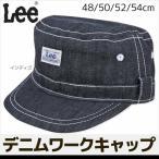 リー Lee ベビー キッズ デニムワークキャップ lee ワークキャップ デニム 帽子 キッズ ブラック ネイビー子供用