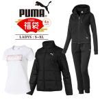 プーマ 福袋 2020 レディース スポーツ PUMA ブランド 福袋 2020年 S M L XL レディース 中綿ジャケット スウェット 上下 半袖Tシャツ 大人 女性 中身の見える福