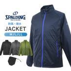 ウィンドブレーカー メンズ ジャケット 撥水 防風 スポーツウェア ランニング ウォーキング スポルディング ライトアウター M L LL spalding 大人