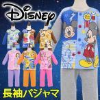 【3/28までSALE】ディズニー Disney ベビー 腹巻付き長袖パジャマ( 前開き ルームウェア 冬 子供  ミッキー トイストーリー) セール