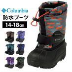 Columbia(コロンビア) 子供用靴チルドレン スノーブーツ バグフォーティープリント ウィンターブーツ(スノトレ/保温性/防水性)