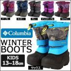Columbia(コロンビア) 子供用靴 チルドレンパウダーバグプラスII プリント ウィンターブーツ(スノトレ/保温性/防水性)