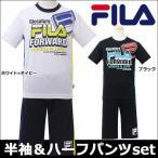 セール フィラ 半袖Tシャツとハーフパンツ 上下セット キッズ ジュニア 男の子 子供 FILA tシャツ tスーツ 吸水速乾 セットアップ 運