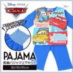 ディズニー Disney 子供 カーズ パジャマ上下セット(ディズニー パジャマ 前開き 長袖 綿100% 子供 男の子 ベビー かわいい子供用