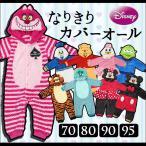 ディズニー もこもこカバーオール なりきりロンパース Disney ベビー 防寒 秋冬 アウター 着ぐるみ 赤ちゃん キャラクター かわいい あったかい