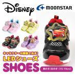 ディズニー Disney ムーンスター 子供靴 DN C1203 moonstar シューズ ベビー キッズ スニーカー アナ雪 エルサ ラプンツェル ティンカーベル カーズ