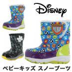 セール キッズ ウィンターブーツ Disney ディズニー  スノーブーツ トイストーリー ミッキーマウス 女の子 男の子 冬靴 スノトレ