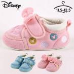 訳アリ スニーカー ベビー ディズニー Disney シューズ ベビー靴 11.5cm 12cm 12.5cm ブルー ピンク 男子 女子 ファーストシューズ ミッキー ミニー セール