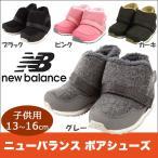 new balance(ニューバランス)ベビー・キッズ用 ボアブーツ(シューズ/マジックテープ/ロゴ/ボア/撥水/屈曲性/冬靴/スニーカー)[子供用]