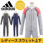 4/24までセール アディダス(adidas)レディース スウェット上下(スウェット 上下 レディース アディダス セットアップ パーカー アディダス adidas) sale