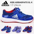 adidas アディダス スニーカー 17cm-25cm