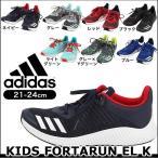 【年末セール】アディダス レディース スニーカー フォルタラン adidas シューズ ジュニア 女性大人 ランニング ジョギング 靴 運動靴