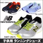 ニューバランス NewBalance 子供用 ランニングシューズ(クッション性 メッシュ 軽量性 スニーカー スポーツ ブルー ネイビー シルバー)[子供用]