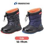 スノーブーツ キッズ 防水 ムーンスター ウインターブーツ 防寒  靴 ブーツ 雪靴 通学用 雪遊び スキー 女子 子供靴 16cm 17cm 18cm 19cm APM C025E