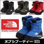 7/31まで決算セール THE NORTH FACE ザ・ノースフェイス Nuptse Bootie III (スノーブーツ ウィンターブーツ スノトレ 靴 シューズ 子供靴 冬靴)