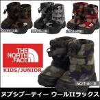 7/31まで決算セール THE NORTH FACE ザ・ノースフェイス Nuptse Bootie Wool II Luxe ( スノーブーツ ウィンターブーツ スノトレ 靴 シューズ子供靴)