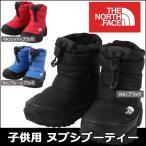 ザ・ノースフェイス 子供用 スノーブーツ ウィンターブーツ スノトレ 靴 シューズ アウトドア THE NORTH FACE K Nuptse Bootie IV nfj51781