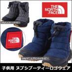 ザ・ノースフェイス 子供用 スノーブーツ ウィンターブーツ スノトレ 靴 シューズ アウトドア THE NORTH FACE K Nuptse Bootie Logowear nfj51782
