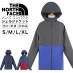 送料無料 ザ ノースフェイス ウインドブレーカー メンズ THE NORTH FACE コンパクトジャケット 軽量 アウトドア パーカー アウター