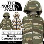 ザ ノースフェイス ベビー アウター ジャケット パーカー THE NORTH FACE コンパクトジャケット 軽量 アウトドア 男の子 女の子