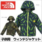 THE NORTH FACE(ノースフェイス) 子供用 キッズ ジュニア ウィンドジャケット(アウター ブレーカーウインドブレーカー ウィンドブレーカー