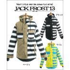 【最終値下げセール】JACK FROST13(ジャックフロスト) メンズ スノーボードジャケット(メール便不可) sale