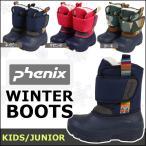 Phenix(フェニックス) 子供用 スノーブーツ (ウィンターブーツ ボア マジックテープ 軽量 防滑性 撥水 スノトレ 靴 冬靴 シ