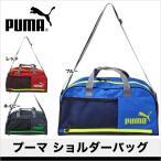 プーマ PUMA プールバッグスイムバッグ 水泳バッグ ボストンバッグ キッズ ジュニア 子供(ショルダーバッグ  ファンダメンタルズ 旅行 通学かばん 鞄 バック