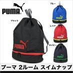ショッピングプール プーマ PUMA プールバッグ スイムバッグ 水泳バッグ キッズ ジュニア 子供(バッグ スイミング ファンダメンタルズ 鞄 バック