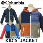 Columbia(コロンビア) キッズ ジュニア ジャケット パッカブル ウィンドブレーカー( ヘイゼン ユースパーカー ジャンパー アウター 子供用