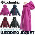 送料無料 Columbia(コロンビア)子供用中綿ジャケット/ユースクリフハンガーフーディー