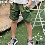 ハーフパンツ キッズ F.O.KIDS 5分丈 アウトドア 男子 ボトムス 半ズボン 80cm 90cm 100cm 110cm 120cm ベビー 子供服 キッズ 子供
