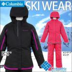 【最終値下げセール】Columbia(コロンビア) 子供用スキーウェア キッズジュニア オムニテックオムニヒート セパレートスキーウエア スノーボードウェア