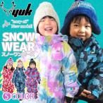 【セール26日まで】スキーウェア 子供 つなぎ ベビー キッズ 男の子 女の子 オリジナル YUK ユック 新作 スノーコンビ ジャンプスーツ 90 100 110 120cm