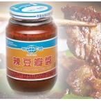 台湾明徳辣豆板醤(唐辛子味噌)460g【中華調味料】