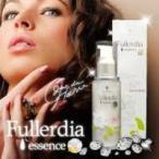 【決算特価セール】フラーディアエッセンス(35ml)美容液 スキンケア