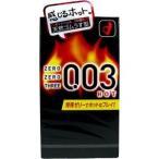 オカモト ゼロゼロスリー003 コンドーム ホット 10個入 単品1個