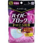 エリエール ハイパーブロックマスク PM2.5対策 やや小さめ 女性用 7枚入 単品1個