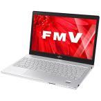 富士通 13.3型ノートパソコン FMV LIFEBOOK SH55/W(Office Home&Business Premium プラス Offic
