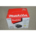 高容量マキタ純正14.4Vリチウム電池BL1450セットバラシ品