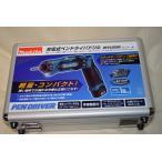 マキタ Makita 7.2V 1.0Ah 充電式ペンドライバドリル 黒 DF010DSB