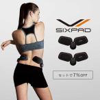 EMS 筋肉 シックスパッド ツインボディ2セット SIXPAD シックスパット シックスパック ダイエット ウエスト 筋トレ 器具 本体 充電式 MTG まとめ買い 7%OFF